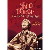 約翰丹佛:洛磯山高 日本現場 John Denver: Rocky Mountain High: Live In Japan (DVD) 【Evosound】