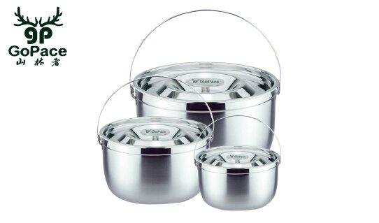 【露營趣】GOPACE GP-17641 三件式不鏽鋼鍋具組 不鏽鋼套鍋 不鏽鋼鍋 湯鍋 飯鍋 露營炊具 野炊