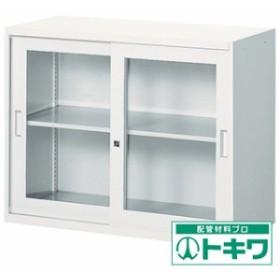 TRUSCO TZ型防錆強化保管庫 アクリル戸引違 H720 TZP-7 ( 4627351 )