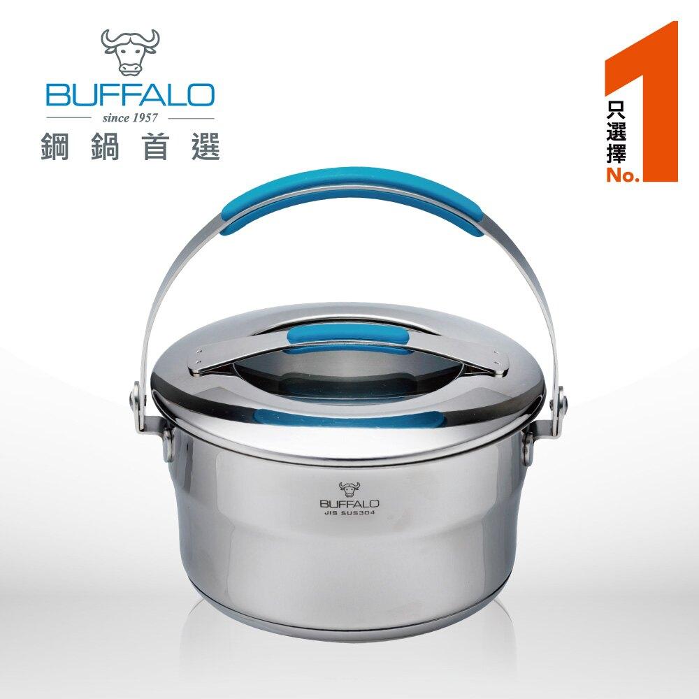 牛頭牌 新雅登調理鍋24cm / 5.88L