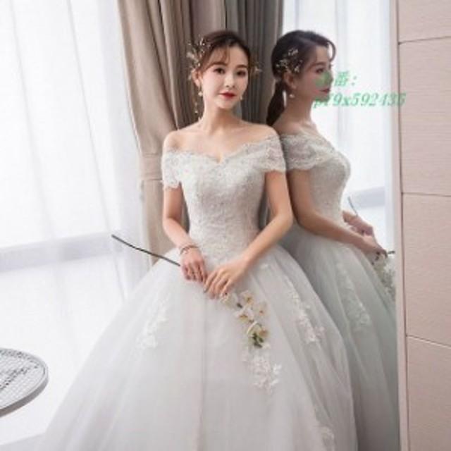 784620900bb ウェディングドレス オフショルダー Aライン ブライダルドレス 結婚式 ホワイトドレス 花嫁 プリンセスドレス 編み上げ