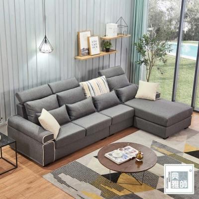多瓦娜-席爾L型沙發