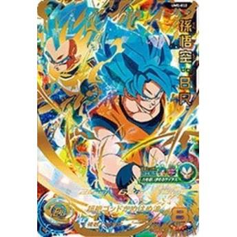 スーパードラゴンボールヒーローズ/UM5-052 孫悟空:BR UR 新品商品