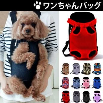 犬用お散歩抱っこバッグ 犬用 スリング 抱っこ紐 小型犬 ペット ドッグスリング 抱っこ おんぶ キャリーバッグ スリングバッグ