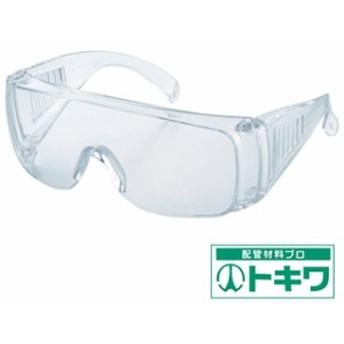 TRUSCO 一眼型セーフティグラス レンズ透明 TSG33 ( 3646343 )