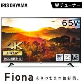 テレビ 65型 4K 液晶テレビ 新品 本体 アイリスオーヤマ 4K対応液晶テレビ 65インチ ブラック 65UB10P 【代引き不可】