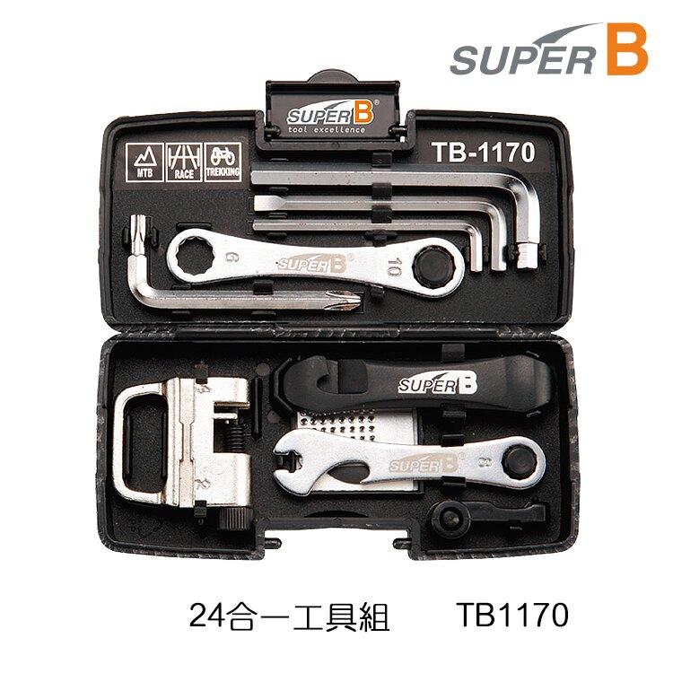 【領券滿$1500折150】SUPER B 24合一工具組TB1170 / 城市綠洲(工具盒、自行車、腳踏車工具)