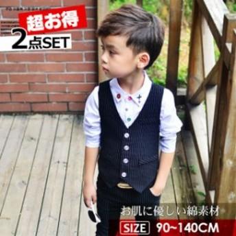 キッズスーツ/子供のファションスタイルこどもスーツ子供フォーマルベストセット 男の子2點セットベスト パンツ 子供服 宴會 発表