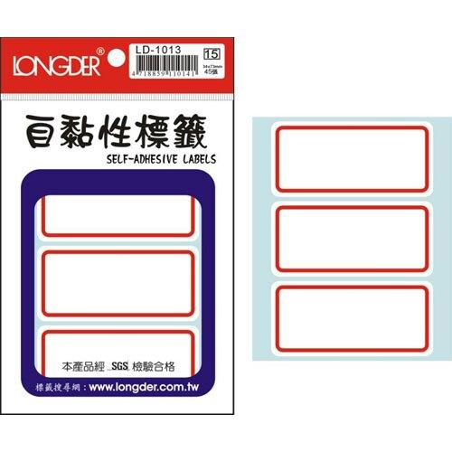 【史代新文具】龍德LONGDER LD-1013 紅框 標籤貼紙 34x73mm (20包/盒)