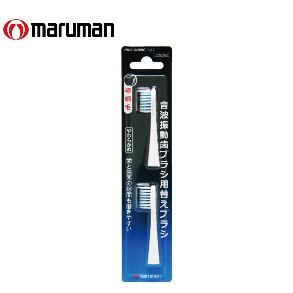 【PROSONIC】超音波電動牙刷補充包-標準型