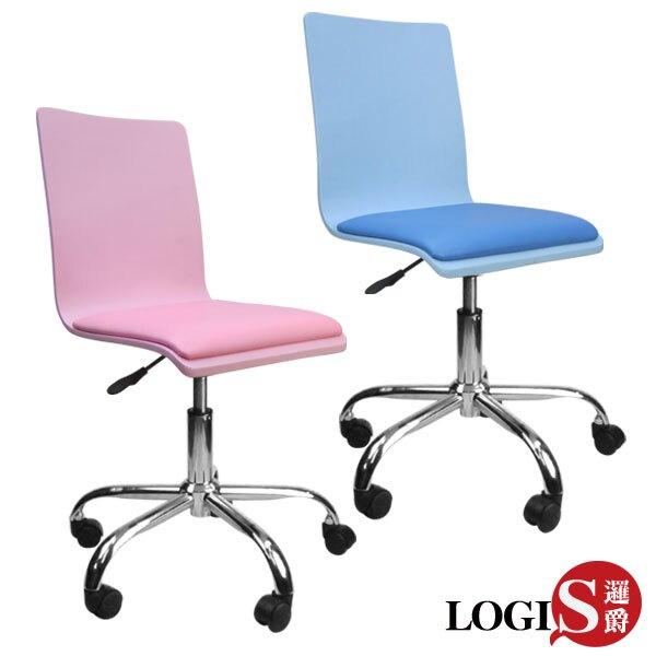 椅子/電腦椅/辦公椅 香彩曲木皮墊事務椅【LOGIS邏爵】【030BV】
