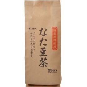 ゼンヤクノー 国産 なたまめ茶(75g(3g25袋入))[お茶 その他]