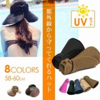 最格安即納レディース麥わら帽子 UVカット帽子 UV リボン つば広 日よけ 紫外線対策 ハット 無地 サンバイザーレディース折