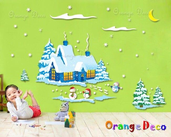 雪人 耶誕 聖誕 DIY組合壁貼 牆貼 壁紙 無痕壁貼 室內設計 裝潢 裝飾佈置【橘果設計】
