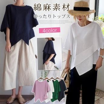 Tシャツツ 裾アシンメトリー レディース ブラウス 半袖 トップス カットソー 裾不規則 大きいサイズ スタンドカラー かわいい 韓国ファッション おしゃれ 楽ちんコーデ