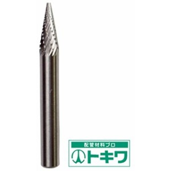 NRS 超硬バー 軸径6(mm)円錐Dカット TCBT2300D ( 4354290 )