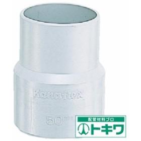 カナフレックス ダクトカフス(アイボリー) CFS-K-I-032 ( 4174682 )