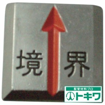 TRUSCO クリアーライン 貼付式 5枚入 TCL-10 ( 2747006 )