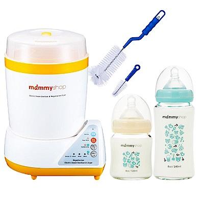 (買就送10%超贈點)【mammyshop 媽咪小站】蒸氣負離子消毒烘乾鍋2.0特會組(烘乾鍋+奶瓶+奶瓶刷)二色可選