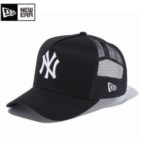 ニューエラ NEW ERA キャップ 帽子 メンズ レディース 9FORTY D-Frame トラッカー ニューヨーク・ヤンキース 11120226
