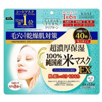 コーセー クリアターン 純国産米マスク EX 40枚入 4971710390612(tc)