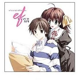 ドラマCD「ef−a fairy tale of the two.SP1」