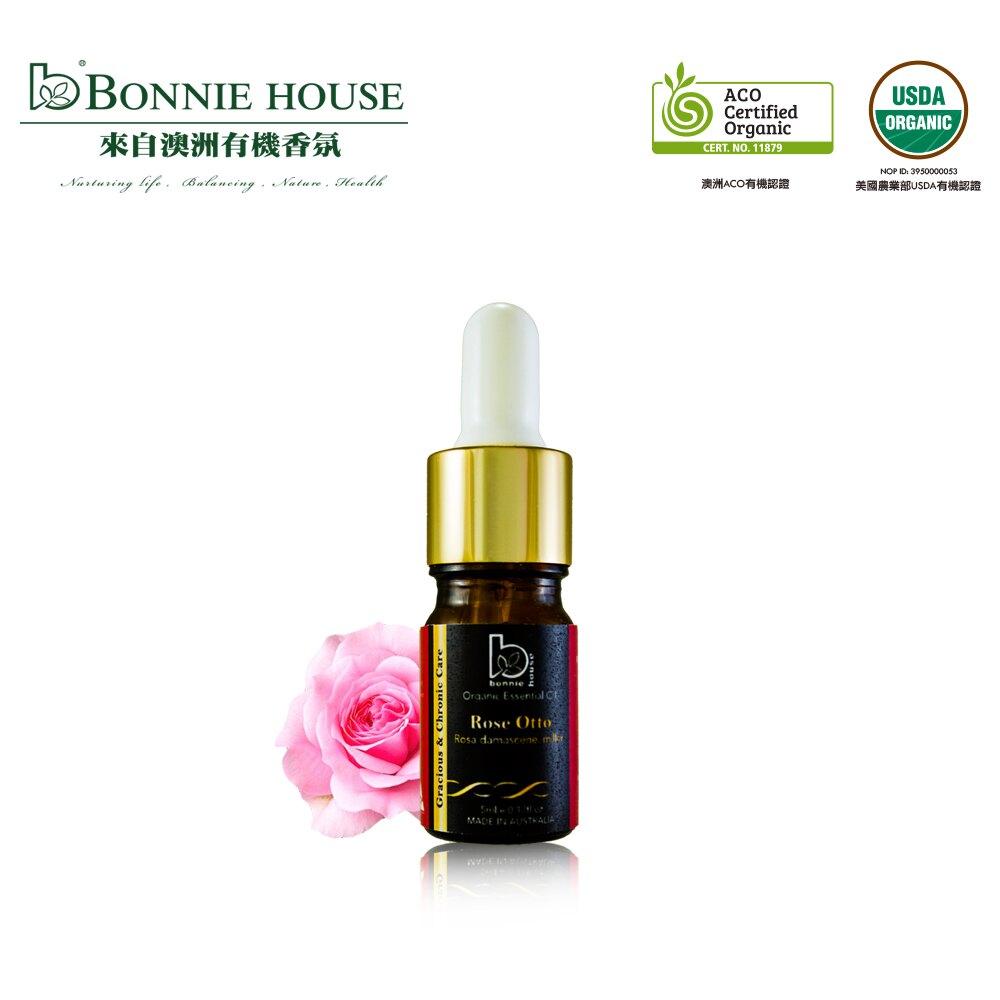 Bonnie House 雙有機認證奧圖玫瑰精油5ml