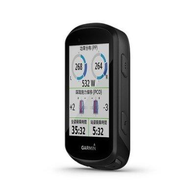Garmin Edge 530 GPS自行車衛星導航 標準版