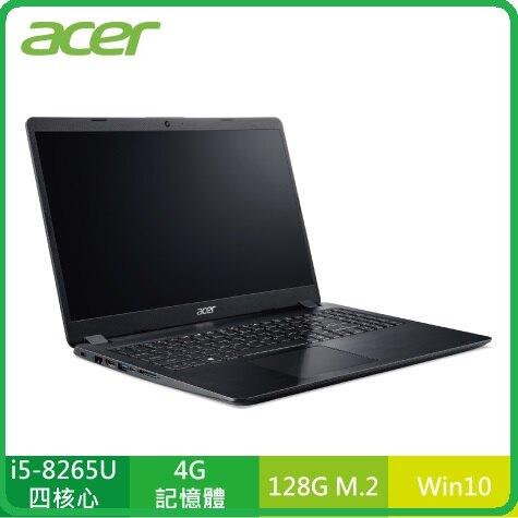 ACER   A515-52G-59Q6 黑  8代i5混碟 15.6吋/i5-8265U/4G/1T+128G SSD/MX130