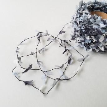 B196「リボンヤーン 森の美術館 (ブラック)」素材糸 引き揃え糸