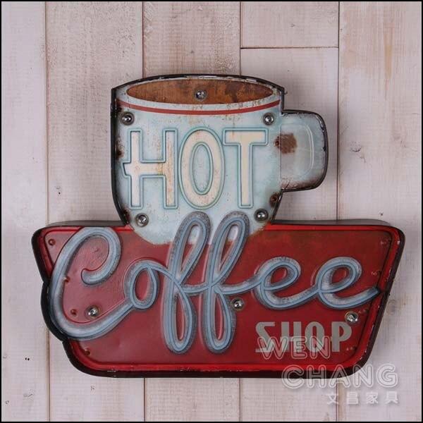 LOFT 美式鄉村工業風 復古 HOT COFFEE 熱咖啡 LED壁掛 掛飾 Z005 *文昌家具*