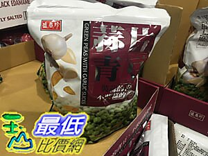 [COSCO代購] C106657 盛香珍 蒜片青豆 20公克 *38入共760公克