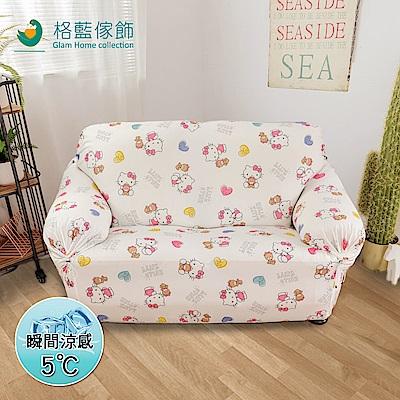 【格藍傢飾】Hello Kitty涼感彈性沙發套2人座-俏皮白