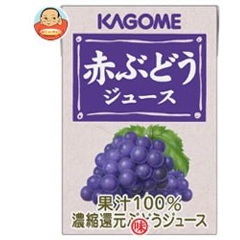 【送料無料】カゴメ赤ぶどうジュース100ml紙パック×36(18×2)本入