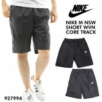 ナイキ メンズ NIKE M NSW CE SHORT WVN CORE TRK 927994 紳士 男性 ハーフパンツ ウェア 半ズボン ショート スポーツ ランニング
