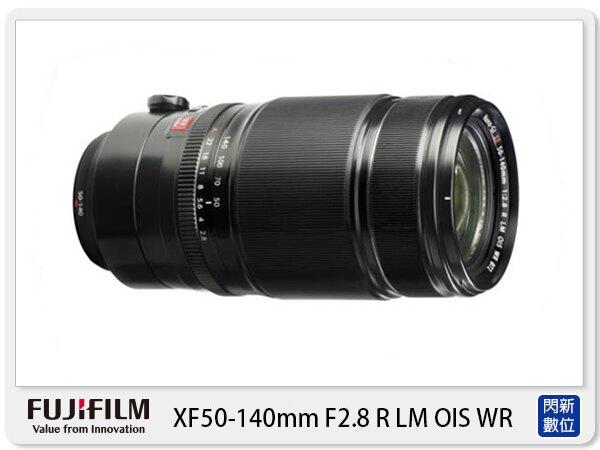 【滿3000現折300+點數10倍回饋】FUJIFILM 富士 XF 50-140mm F2.8 R LM OIS WR 鏡頭(50-140;恆昶公司貨)
