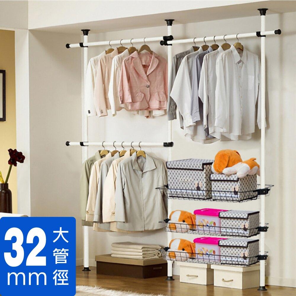 【媽媽咪呀】頂天立地日式高效能大空間衣架_32mm加粗管徑(三立三橫桿三網籃)