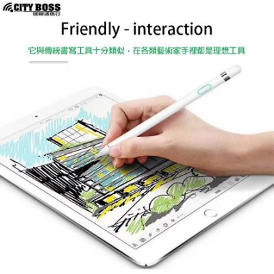 捌CITYBOSS 鴻海 InFocuS M510 M511 M518 主動式電容筆細款筆頭鋁合金充電款 17CM觸控筆