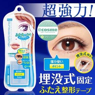 【D-up】WonderEyelidTape雙眼皮貼布180枚(Point小尺寸重點局部用)