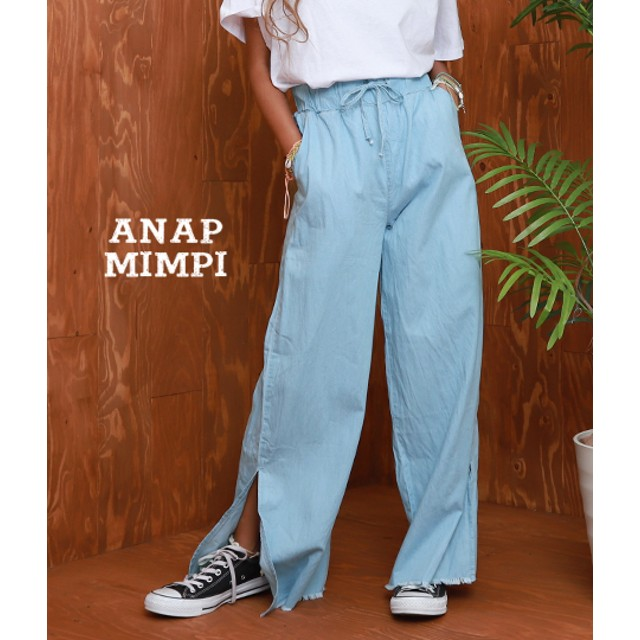 【セール開催中】ANAP(アナップ)裾フリンジスリットソフトデニムワイドパンツ