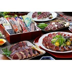 【お中元ギフト】炭火焼100%タタキ 本場の味 鹿児島県枕崎産 一本釣り かつお 豪華食べ比べセット
