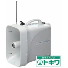 ユニペックス 30W 防滴スーパーワイヤレスメガホン レインボイサー TWB-300 ( 4538161 )