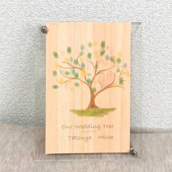 ひのきの紙のウェディングツリー 結婚証明書