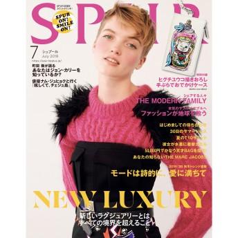 SPUR(シュプール)/2019年『SPUR』7月号