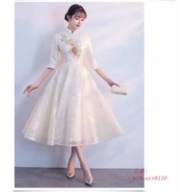 パーティードレス 結婚式 ドレス ミディアム丈ドレス ドレス お呼ばれドレス フレア 二次会 大きいサイズ 袖あり 二次会ドレス パーティ