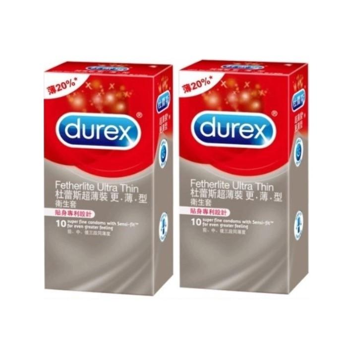 (18禁)杜蕾斯超薄裝衛生套 更薄型(10入×2盒)