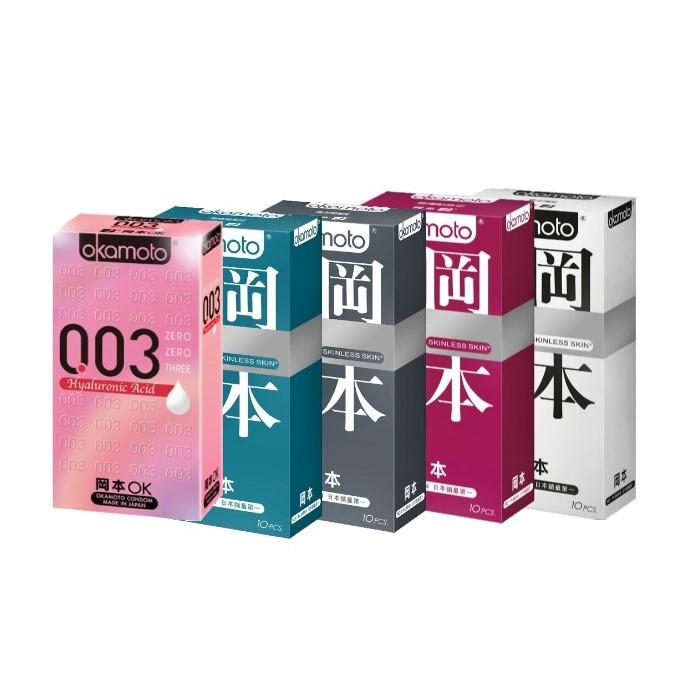 (18禁) 迷人水嫩組★岡本Skinless四款(40入)+003HA玻尿酸(10入)