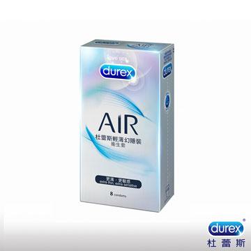 (18禁)【Durex 杜蕾斯】AIR輕薄幻隱裝保險套(8入)