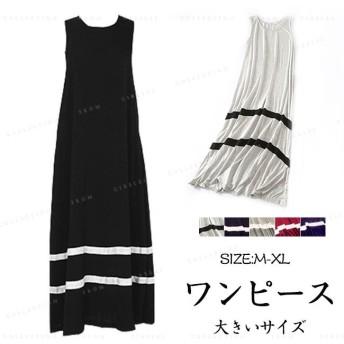ワンピース レディース ノースリーブ ストライプ ロング 大きいサイズ ゆったり 着痩せ 韓国ファッション おしゃれ 可愛い マキシ