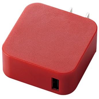 エレコムAC充電器オリジナル レッドED-SACU01RD
